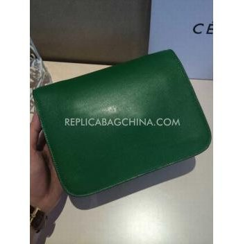 Replica Celine Box High Imitation Shoulder Bag Green